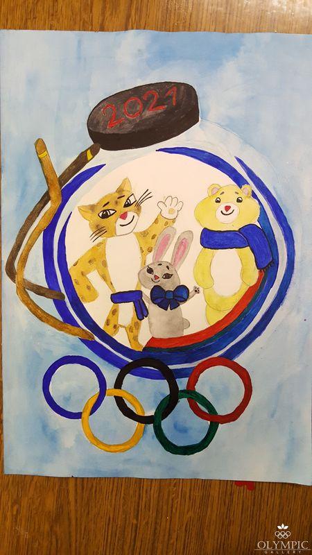 «Спорт, мир, дружба» Дашкевич Елизавета, 15 лет, УО Могилёвский государственный технологический колледж