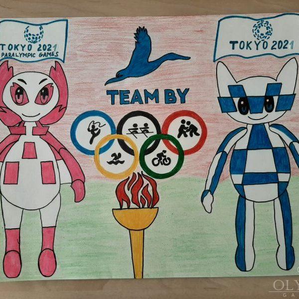 «Летние Олимпийские игры», Борщинский Богдан, 5 лет, ГУО Ясли-сад №48, г.Могилев