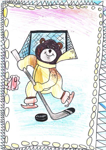 Непобедимый девятнадцатый, Боровская Анастасия, 6 лет, ГУО Ясли-сад №98, г. Могилёв
