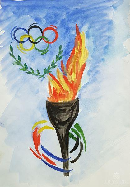 «Олимпийский огонь» Коршикова Ксения, 7 лет, ГУО СШ№14 г.Мозырь