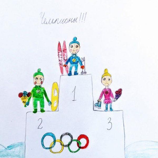 Спортивные чемпионы, Сухаренко Карина, 8 лет, ГУО СШ №34, г.Бобруйск