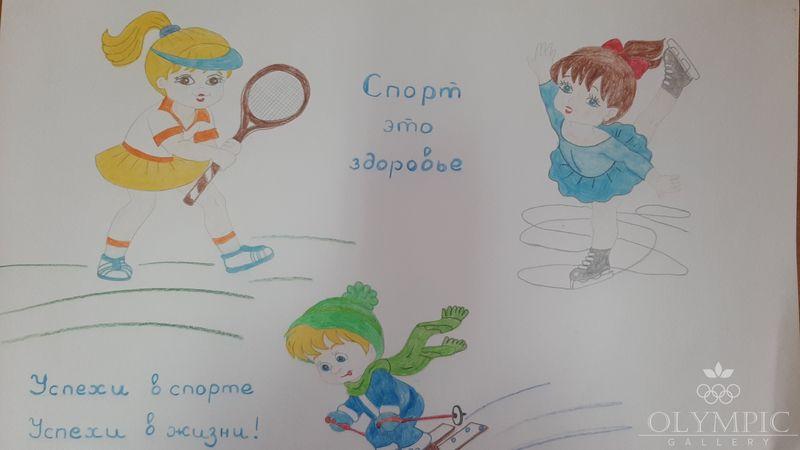 Спорт-это здоровье!, Сычев Егор, 8 лет, ГУО Начальная школа №65, г.Гомель