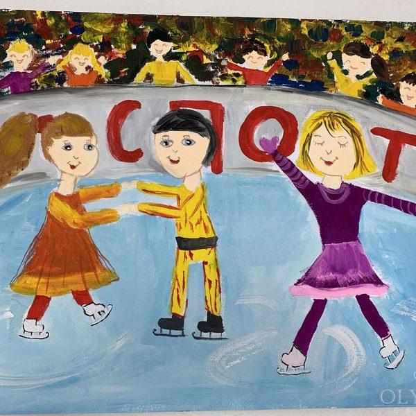Фигурное катание, Сунгурова Анастасия, 9 лет, ГУО Мозырский центр творчества детей и молодёж