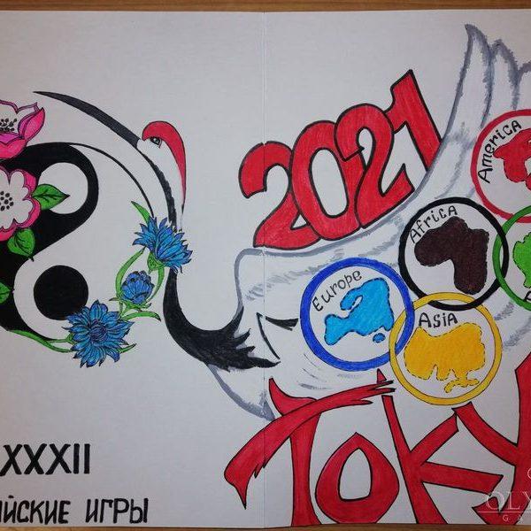 «Япония и Беларусь - мы вместе!», Санец Полина, 15 лет, ГУО СШ№1, г.Житковичи