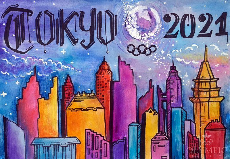 «Tokyo 2021», Папкова Екатерина, 16 лет, ГУО СШ№40, г.Могилев