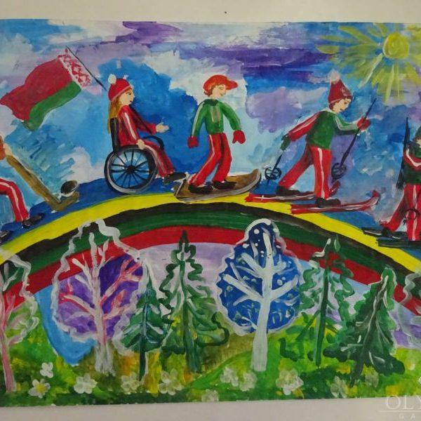 Белорусские спортсмены, Гарбацевич Полина, 9 лет, ГУО СШ №200, г.Минск