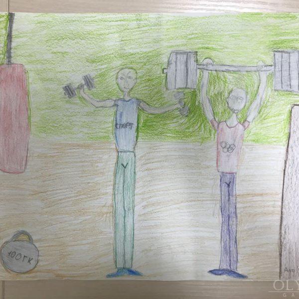 Будни олимпийцев, Аль Наджим Рамина Ахмедовна, 8 лет, ГУО СШ №17, г.Гомель