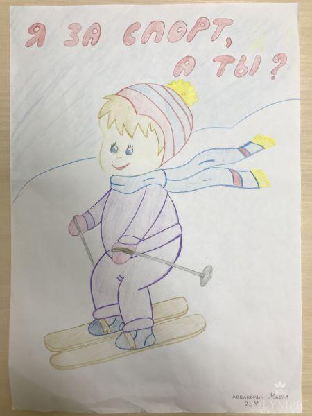 Выбираю спорт, Лобанович Мария, 7 лет, ГУО СШ №17, г.Гомель