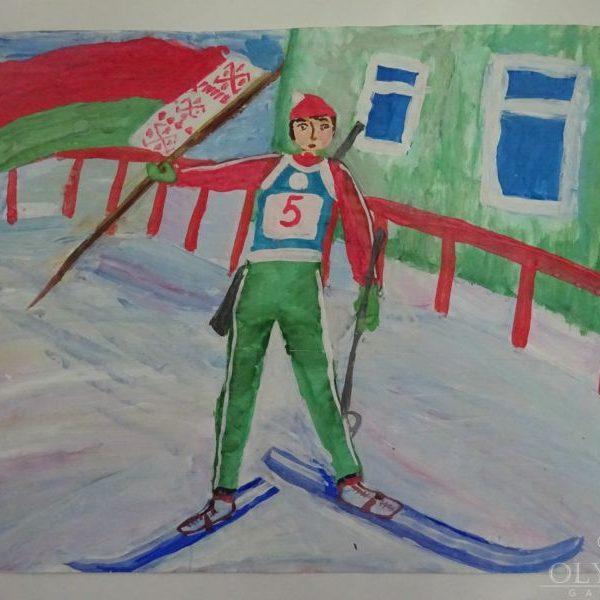 За белорусский биатлон, Станкевич Валерия, 11 лет, ГУО СШ №200, г.Минск