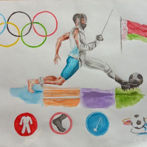 «Многоликий спорт», Шилец Никита, 15 лет, ГУО Гимназия г.Осиповичи