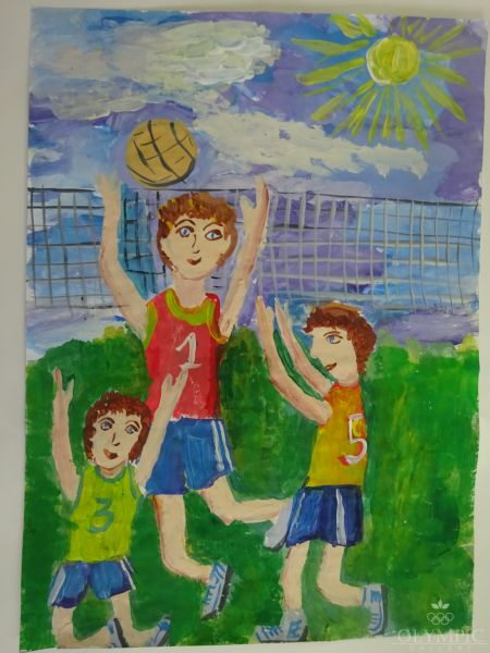 Мы играем в волейбол, Круковская Кристина, 8 лет, ГУО СШ №200, г.Минск