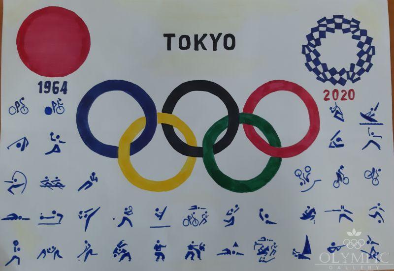 «Олимпиада возвращается в Токио», Прима Елизавета, 10 лет, ГУО Гимназия №51, г. Гомель