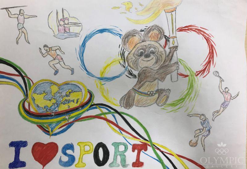 Олимпийский калейдоскоп, Кузьняк Алина, 16 лет, ГУО Сочивковский УПК детский сад-средняя школа