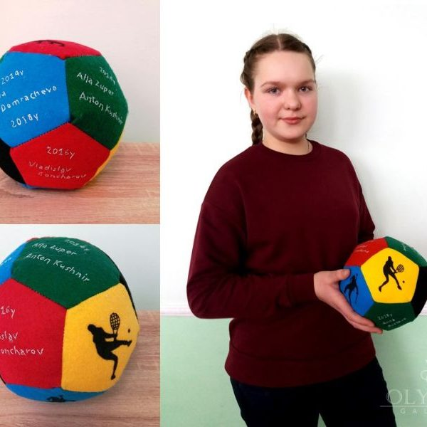 Олимпийский мяч, Корженевич Валерия, 13 лет, ГУО Пинковичская СШ им.Якуба Колоса