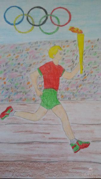 Олимпийский огонь, Дынюк Александр, 9 лет, ГУО СШ №4, г.Иваново