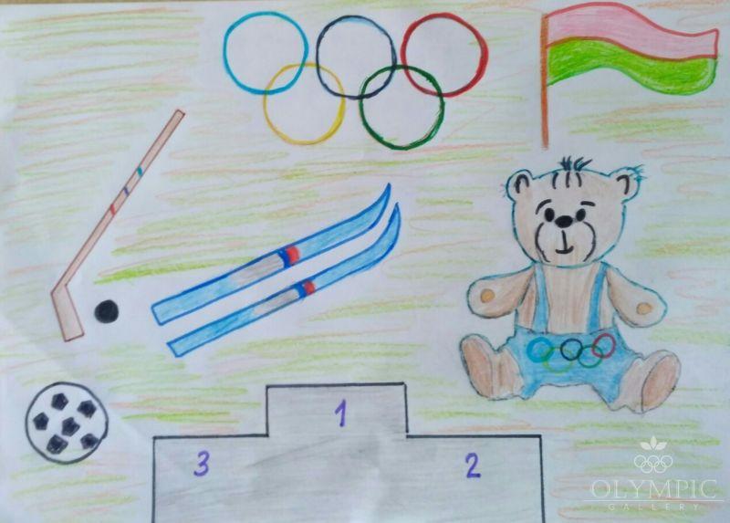Путь к Олимпийскому пьедесталу начинается в детстве, Герасимович Александр, 7 лет, ГУО СШ №1, г. Осиповичи
